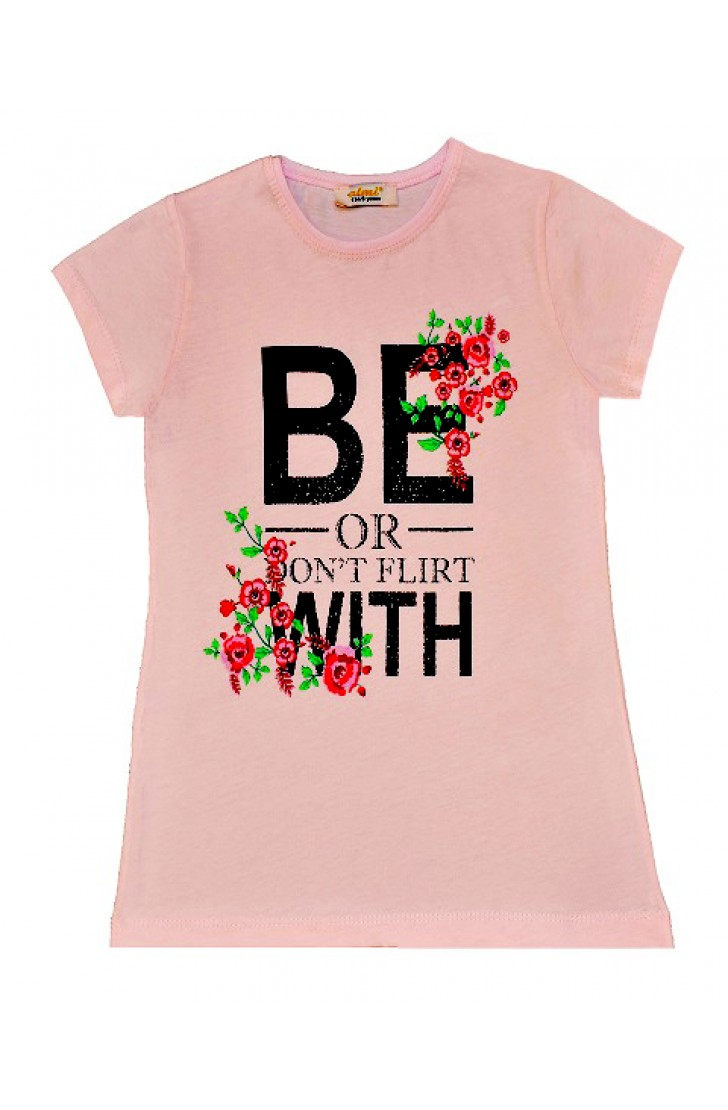 BE OR WITH BASKI TSHIRT
